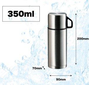 Термос из нержавеющей стали 0,35 л Pearl H-6825