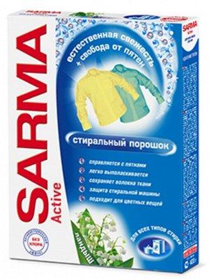 Сарма-Актив Ландыш ср-во д/стирки порошкообразное унив. 400г
