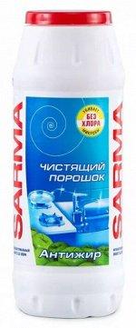 Сарма Яблоко чистящий порошок с антибактер. эф-том 400г