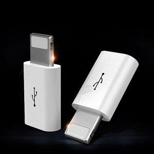 Переходник с Android на Apple - MicroUSB/Lightning адаптер для iPhone и iPad пластиковый для передачи данных и зарядки аккумулятора