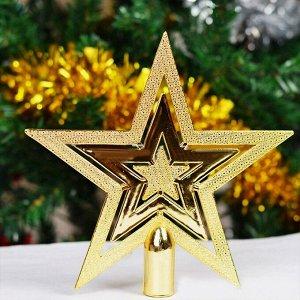 Звезда на верхушку елки золотистая тройная пятиконечная