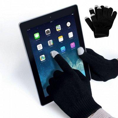 Такие полезные мелочи!!! (сувениры, подарки, хоз товары) — Цифровой мир! — Аксессуары для электроники