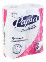 """Бумажные полотенца """"Papia""""  белые 3 слоя, 2 шт, 1/2 листа"""