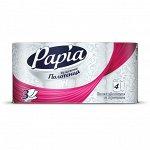 """Бумажные полотенца """"Papia"""" белые 3 слоя, 4 шт, 1/2 листа"""