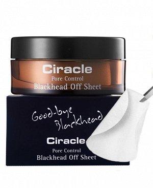 Ciracle Pore Control Blackhead Off Sheet Набор очищающих салфеток для удаления черных точек