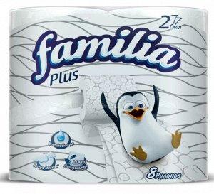 "Т/бумага ""Familia Plus"" белая 2 слоя, 8 шт FLAT"