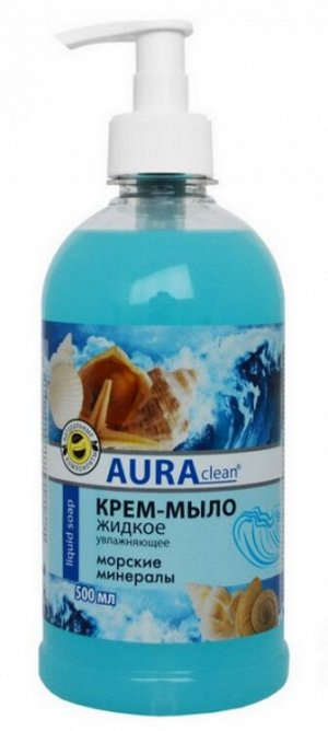 Аура Крем-мыло Увлажняющее Морские минералы (дозатор) 500мл.
