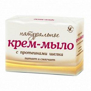 """Крем-мыло НК Натуральное с протеинами шелка  марки """"О""""  90гр"""