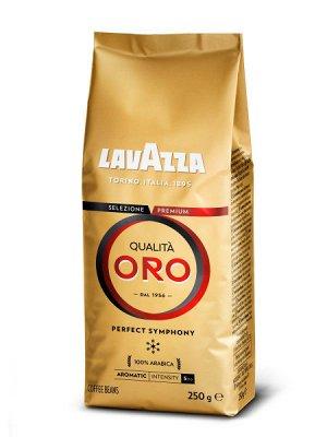 Кофе Lavazza Oro 250 гр зерно