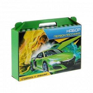 Коробка «Набор первоклассника. Авто» для мальчиков, без наполнения