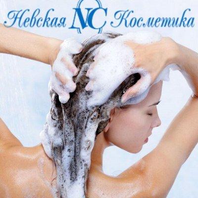🌠Невская косметика! Морковный крем! 100% хит!🌠 — Шампуни, косметика для волос Невская косметика — Для волос