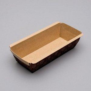 Форма бумажная для кекса, 16,5 х 6,5 х 4,5 см