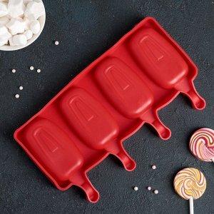 Форма для леденцов и мороженого «Эскимо классика», 25,8?14,5?2,5 см, 4 ячейки, цвет МИКС