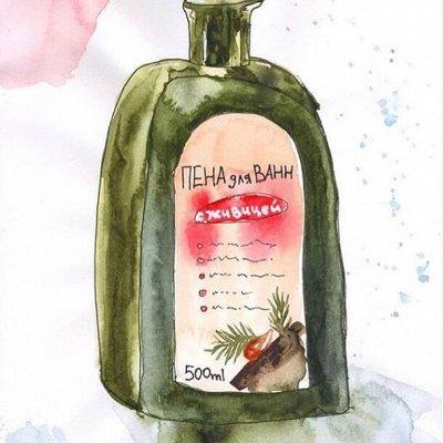 🌠Невская косметика! Морковный крем! 100% хит!🌠 — Средства для ванн и душа Невская косметика — Гели и мыло