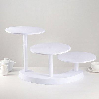 Посудное Счастье. Готовим и Сервируем Красивый Стол — Подставки для кондитерских изделий
