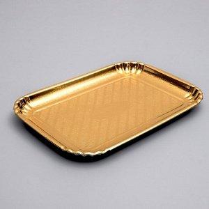 Кондитерский поднос, золотой, 29,9 х 21,7 см