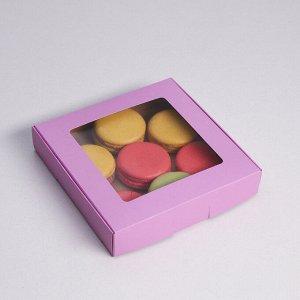 Коробка самосборная, с окном, сиреневая, 16 х 16 х 3 см