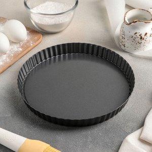 Форма для выпечки Доляна «Жаклин. Рифлёный круг», 21?2,5 см, со съёмным дном, антипригарное покрытие