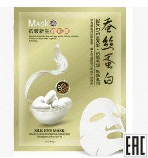 709345 One Spring Анти возрастная маска-салфетка для лица с протеинами шелка (золотистая), 40 г
