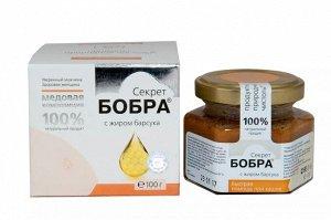 Секрет Бобра с жиром барсука медовая композиция 100 гр стекло