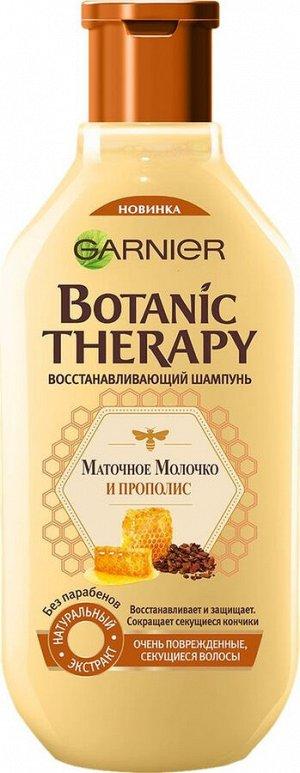Шампунь BOTANIC THERAPY 400мл Прополис