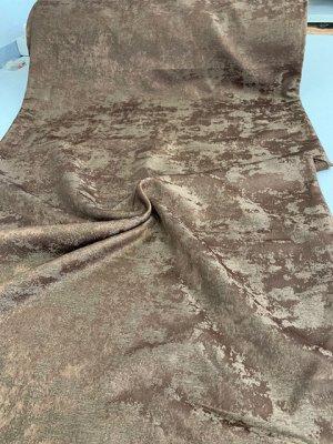 Шоколад 2 шторы по 1,5 метра длина 270 см