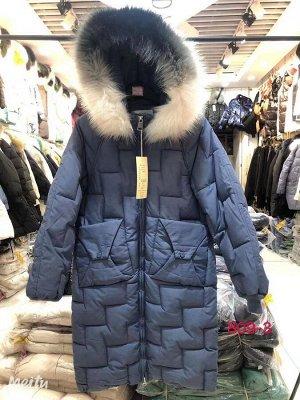 Куртка на 46 размер