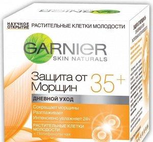Крем д/лица GARNIER 50мл дневн. 35+ клетки молод. Защита от морщин