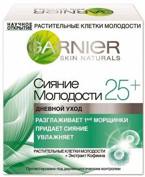 Крем д/лица GARNIER 50мл Клетки молодости Днев. Защита от морщин 25+