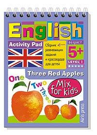 978-5-8112-6913-6 Умный блокнот. English. Мои первые слова. Три красных яблока