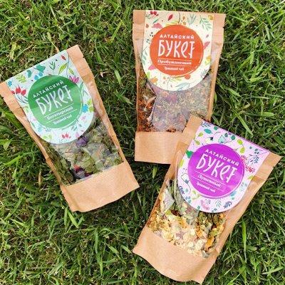 ✔Бакалея ✅ Скидки❗❗❗Огромный выбор❗Выгодные цены🔥 — Натуральный ФитоЧай из алтайских трав! — Чай