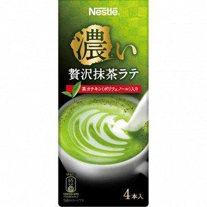 Чай Матча NESTLE в стик-пакетах с молоком 4p