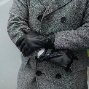 Перчатки мужские, р-р 11.5, гладкие, подклад флис, цвет чёрный