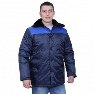 Куртка рабочая оксфорд синий/василек с мех.воротником (р.56-58, рост 182-188 см)
