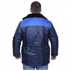 Куртка рабочая, размер 48-50, рост 182-188 см, цвет сине-васильковый