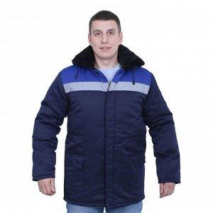 """Куртка """"Бригадир"""", размер 52-54, рост 170-176 см, цвет сине-васильковый"""