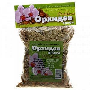 """Субстратный компонент (земля) для комнатных растений """"Орхиде"""