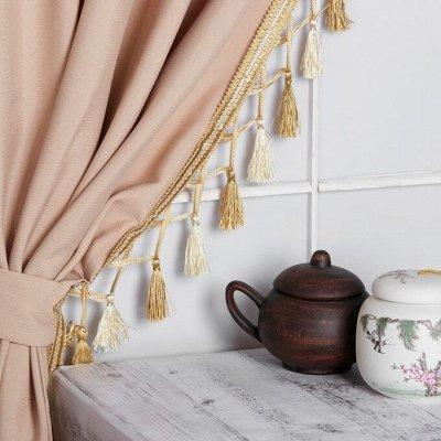 🌈Хобби-Маркет-5 Аксессуары для вязания, шитья, вышивания!✨  — Тесьма и шнуры для штор — Ленты