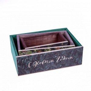 Набор деревянных ящиков 3 в 1  без ручки «Новогоднее настроение»