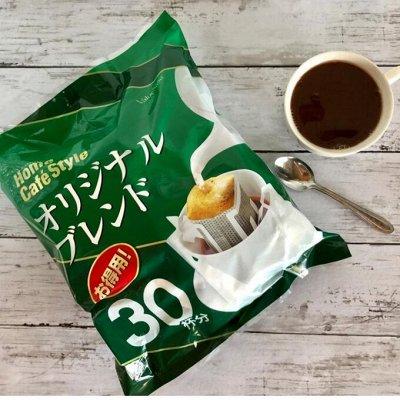 №21 Товары из Япония! Предзаказ! Лучшие цены) Рассрочка! — Кофе, зеленый чай, какао — Кухня