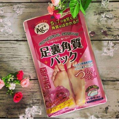№12 Товары из Япония! Лучшие цены! Рассрочка платежа! — Средства для ног — Уход и увлажнение