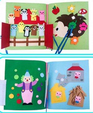 Набор для изготовления книжки-игрушки