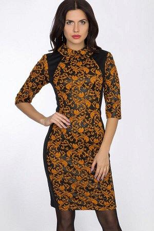 Платье Jasmine fulvous