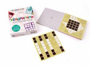 Квадригами 100 увлекательных головоломок, каждую из которых нужно собрать в квадрат 4 x 4 клетки, так чтобы одна его сторона была полностью белой, а другая – полностью чёрной. Как только вы начнёте их