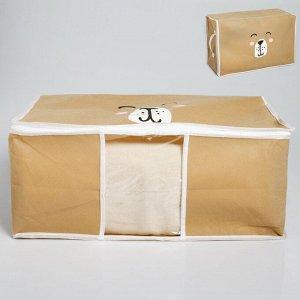 Короб для хранения с pvc-окном «Медведь»