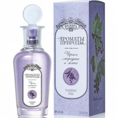 Новый❤Порядок Дома ❤  ХозТовары для Уюта  и Чистоты ! ❤   — Женская парфюмерия — Женские ароматы
