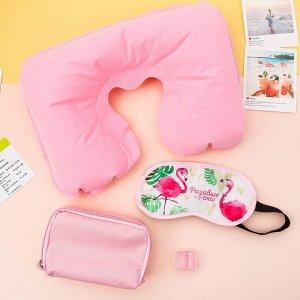 Дорожный набор «Розовые сны»: подушка, маска для сна, беруши 2868338