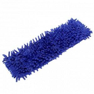 """Насадка для плоской швабры 40?12 см """"Синель"""", цвет синий"""