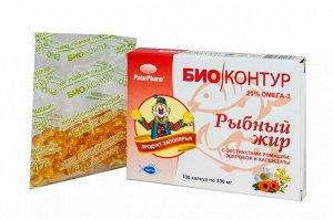 """Рыбный жир """"БиоКонтур"""" с экстрактами ромашки, зверобоя и календулы, 100 капс"""