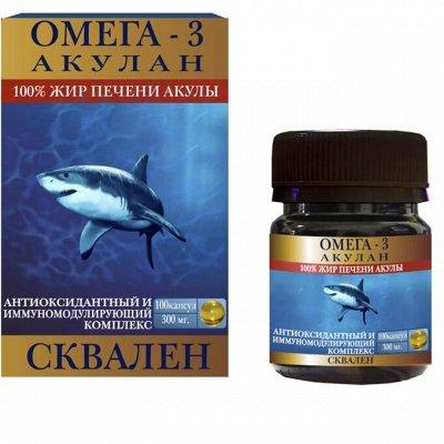 🌿Ваше здоровье! Укрепляемся! Аюрведа! Мумие, мед! — Акулий жир. Акулья сила. — Красота и здоровье